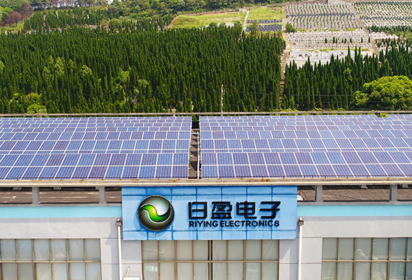 Changzhou Riying Electric Co., Ltd. 1.156MW Photovoltaic Power Plant