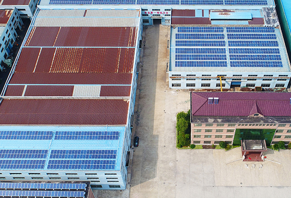 Jingjiang Xingke Metallurgical Material 300KW Photovoltaic Power Plant